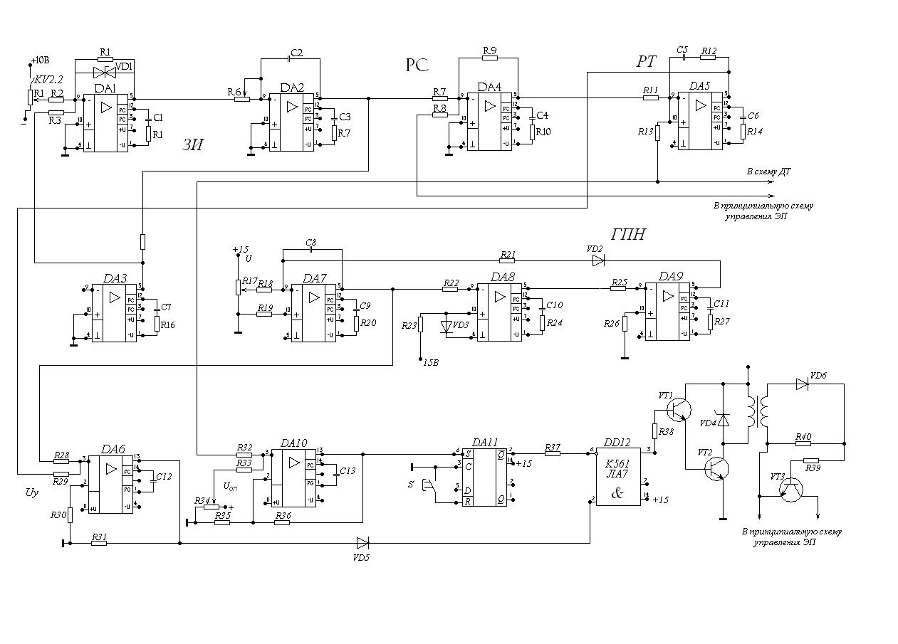 Дипломный проект Модернизация электропривода механизма стрелы  Инженер Электрик Данный дипломная работа